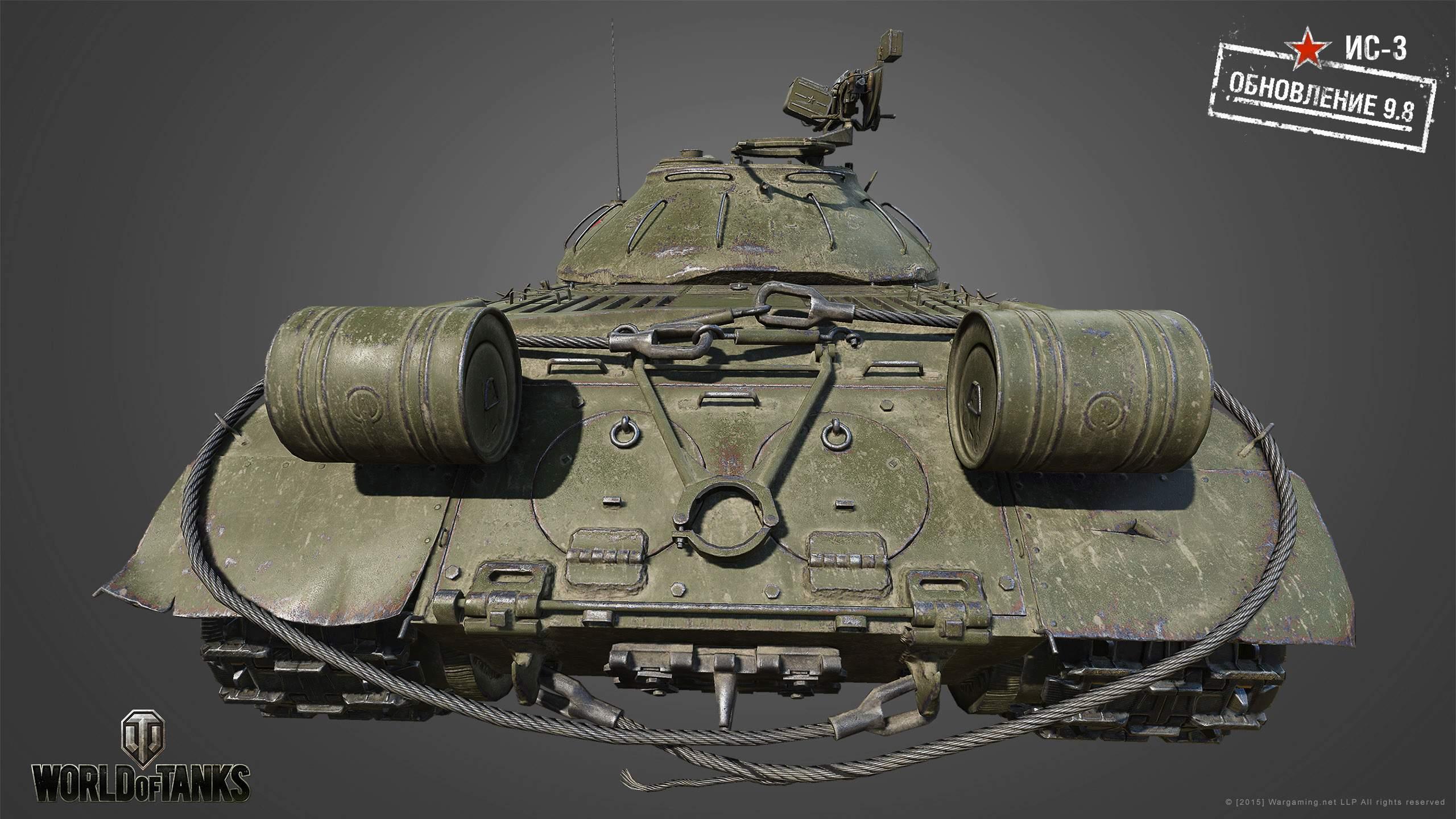 world of tanks 9 8 leaks is3 hd. Black Bedroom Furniture Sets. Home Design Ideas