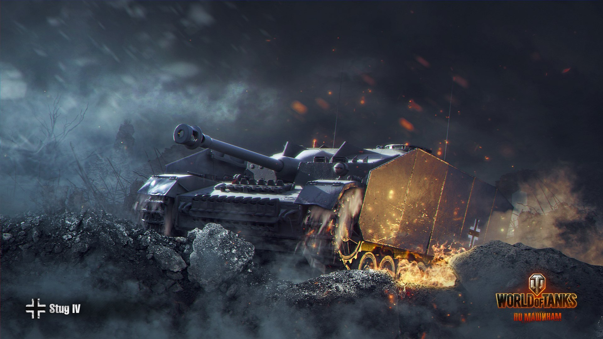 World Of Tanks New Wallpapers By Marm Pt2