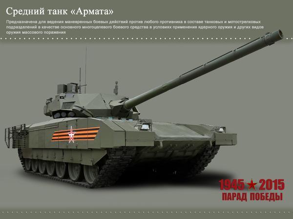 T 14 Armata War Thunder