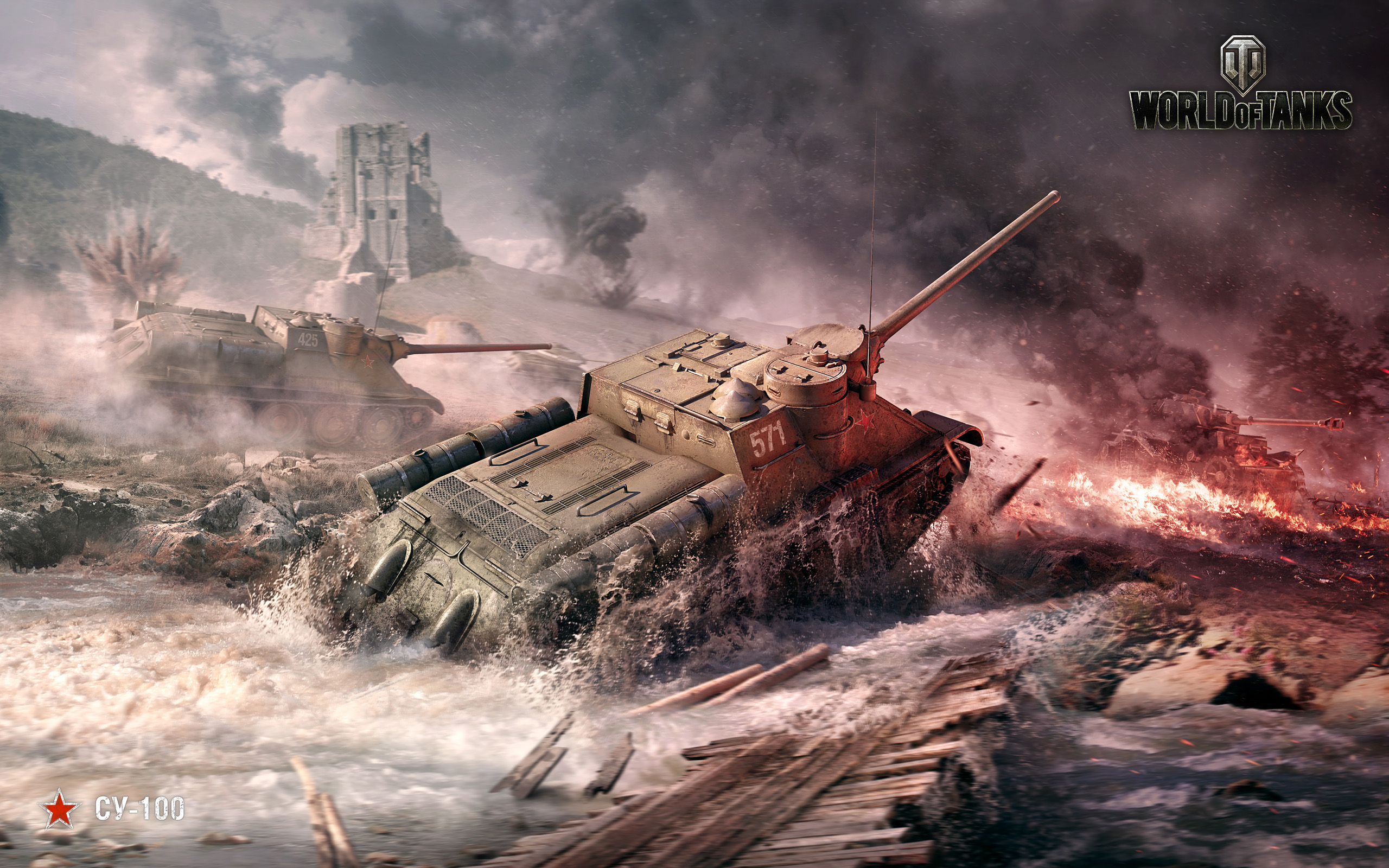 wot monthly wallpaper