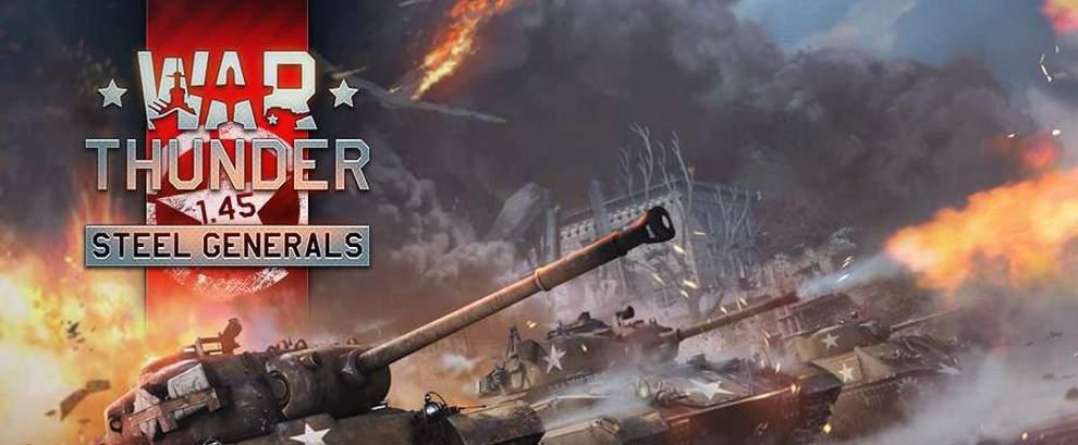 War Thunder Steel Generals 1.45 ONLINE!