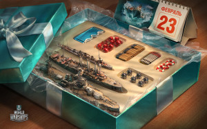 23_feb_gift_1920x1200
