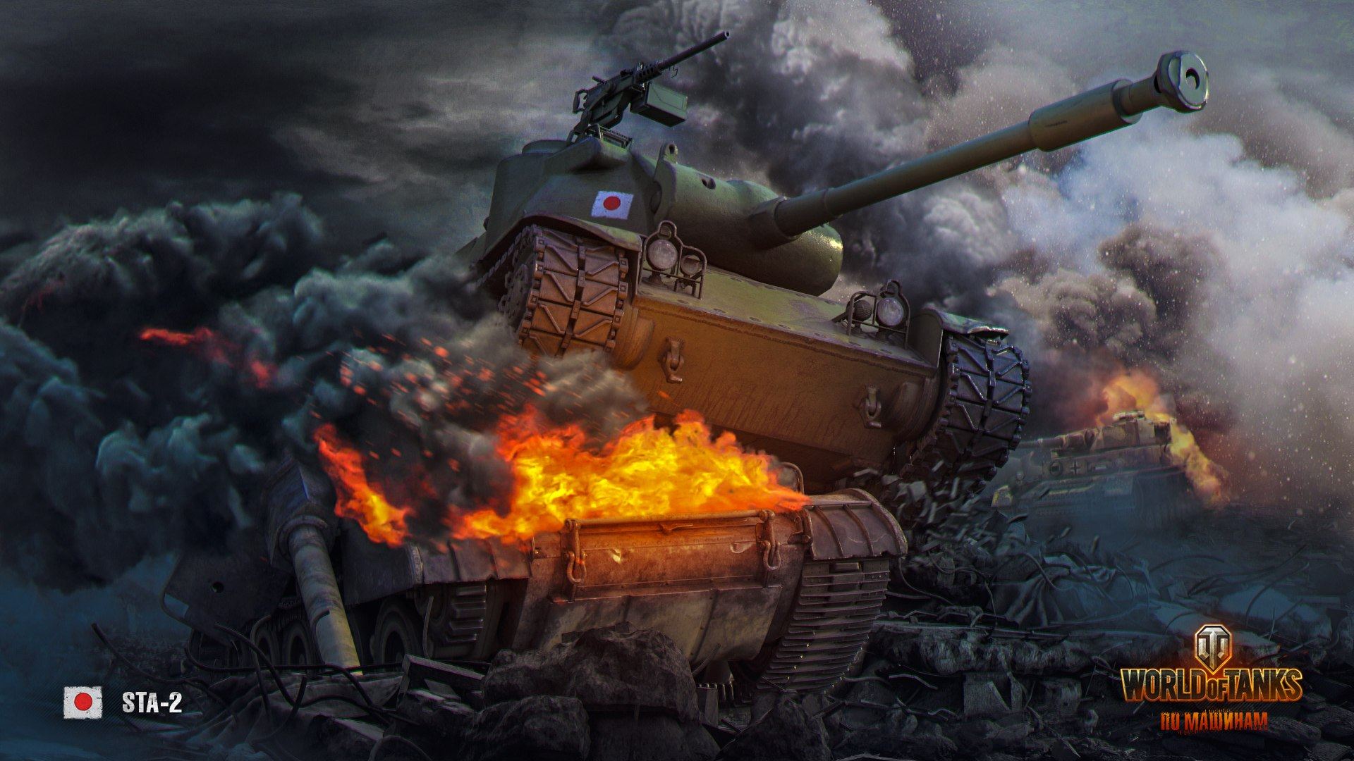 wot wallpapers by marm