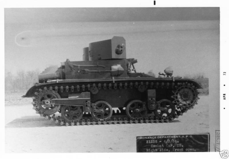 T5 Combat Car