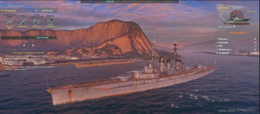 Japanisches Schlachtschiff Ishizuchi Ishizuchi3-1020x450