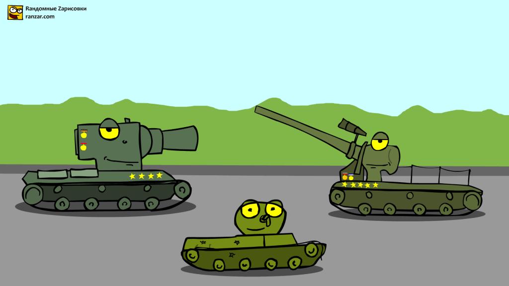 танки онлайн мультики бесплатно