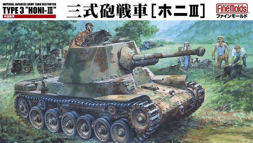 Asu 85 war thunder
