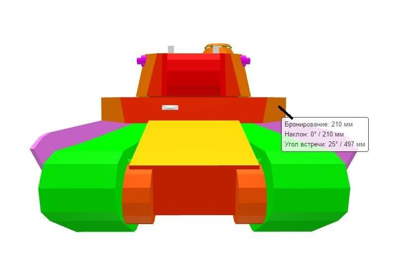 World of Tanks japanese heavy tank tier 10 Type 5 heavy