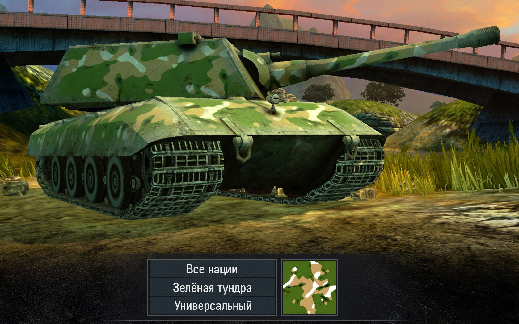 World of Tanks Blitz 2 5 camouflage pattern pictures | MMOWG net
