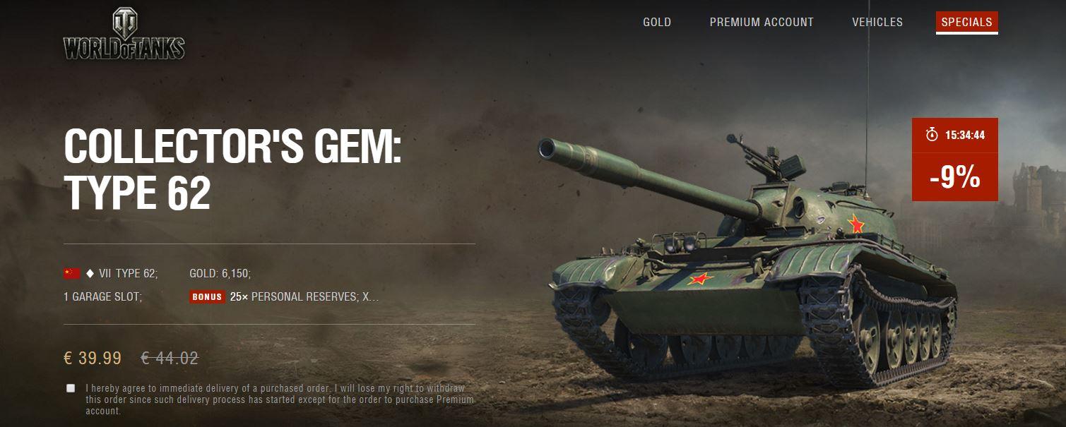 world of tanks slot sale