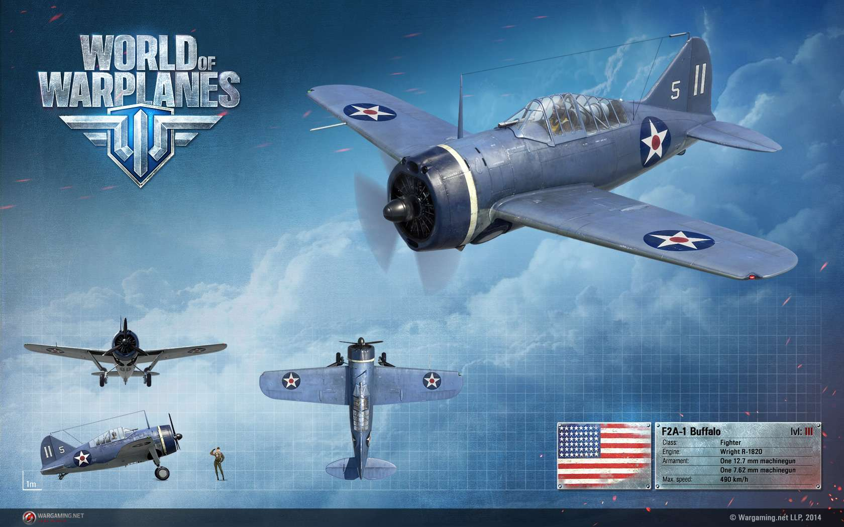 World of warplanes code giveaway