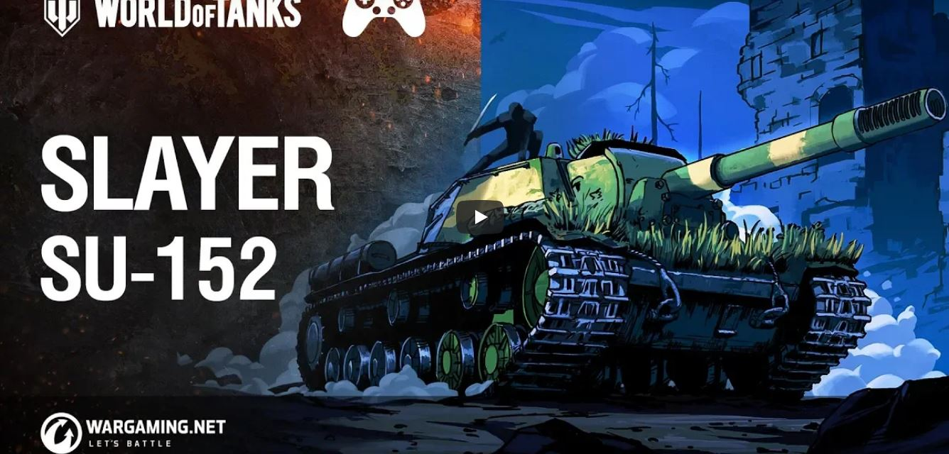 World of Tanks Playstation   Archives MMOWG net