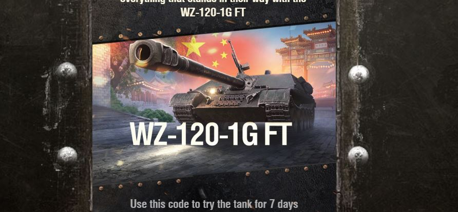 World of Tanks - Bonus codes to rent a tier 8 premium tank | MMOWG net