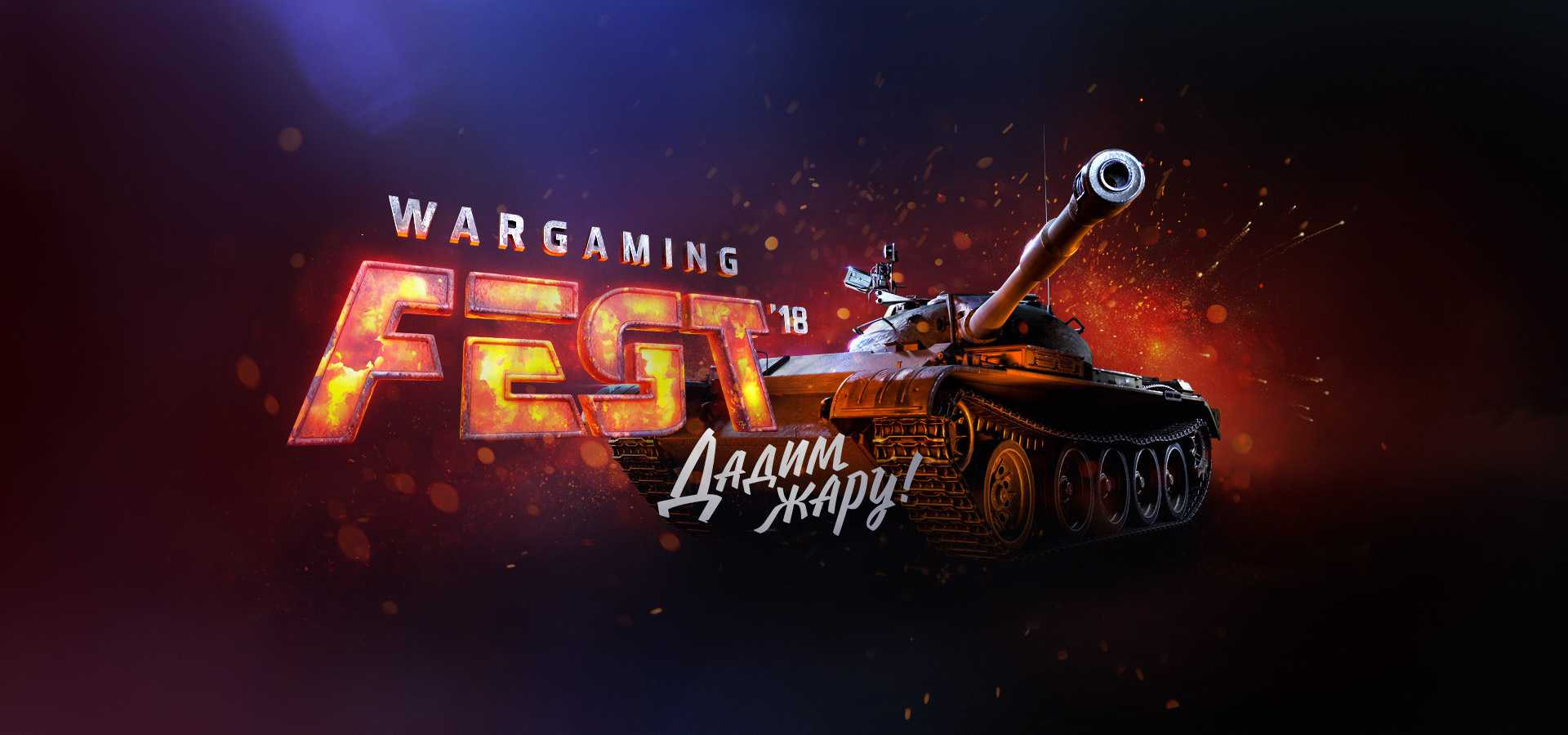 World of Warships - a lot of bonus codes by WGFEST | MMOWG net