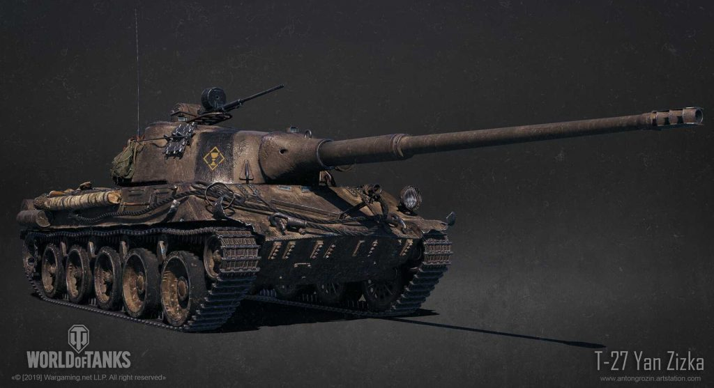 World of Tanks - Summer of '19 - Czech holidays | MMOWG net