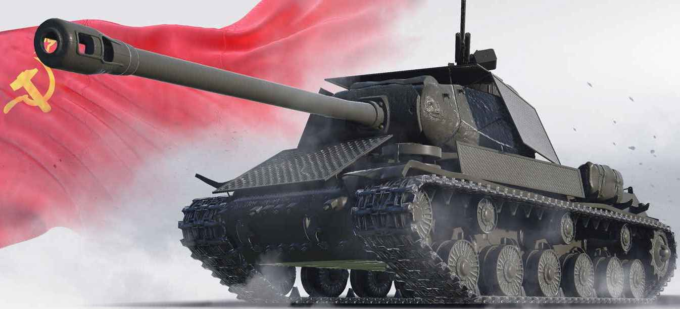 World of Tanks Supertest - IS-2 Shielded | MMOWG.net