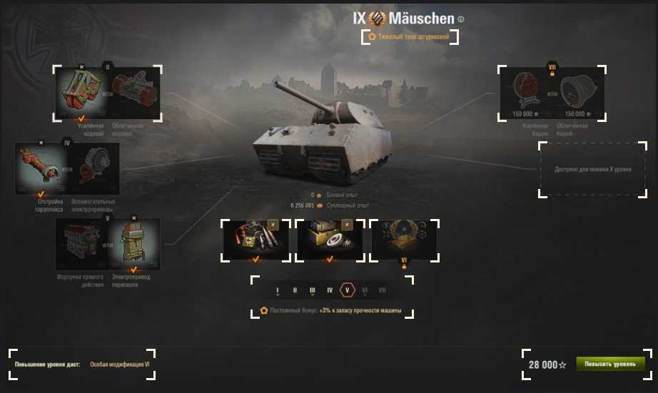 new module system