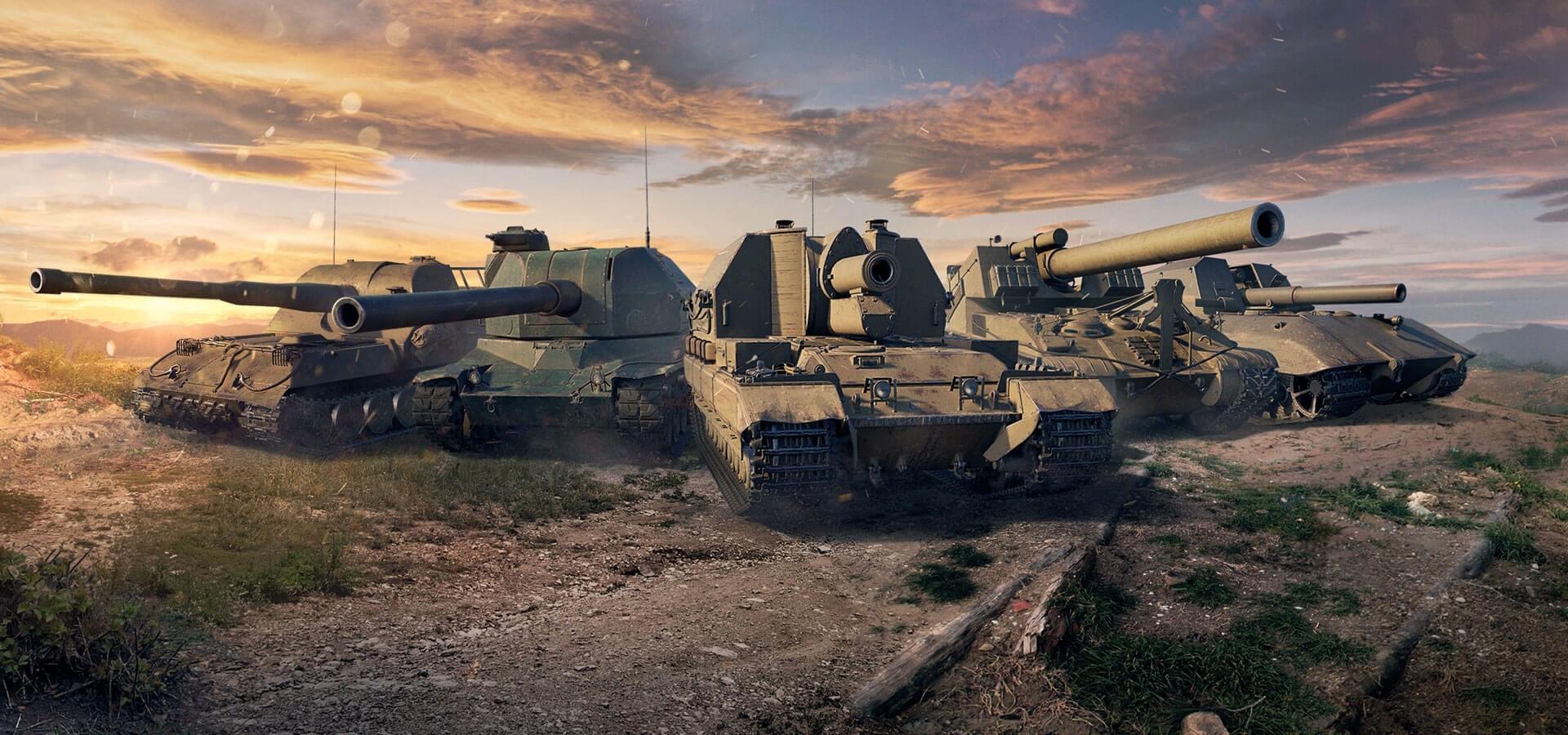 artillery arty